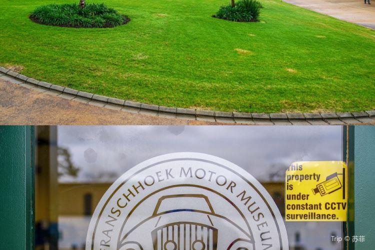 法蘭舒克汽車博物館3