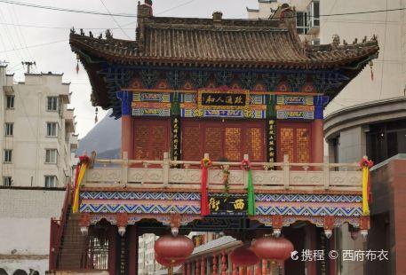 Chunjiang Square