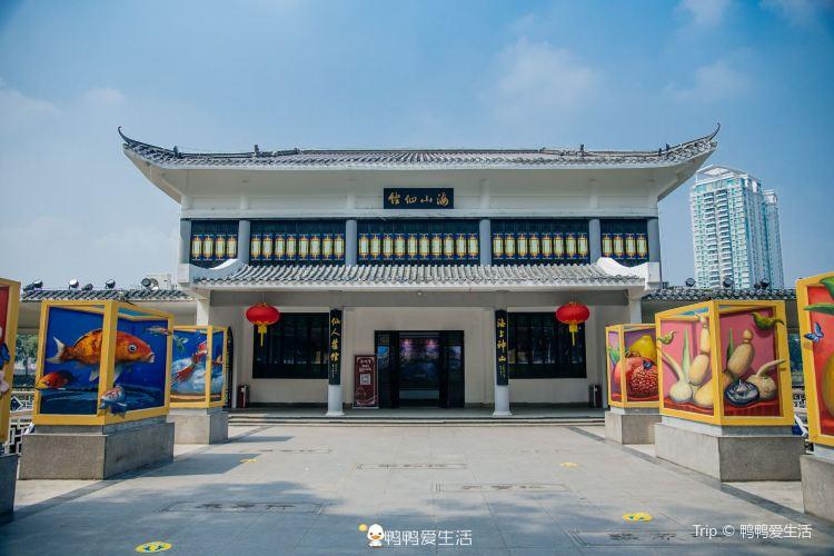 Liwan Lake Park2