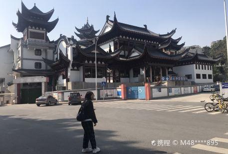 Changsha Yuquan Temple