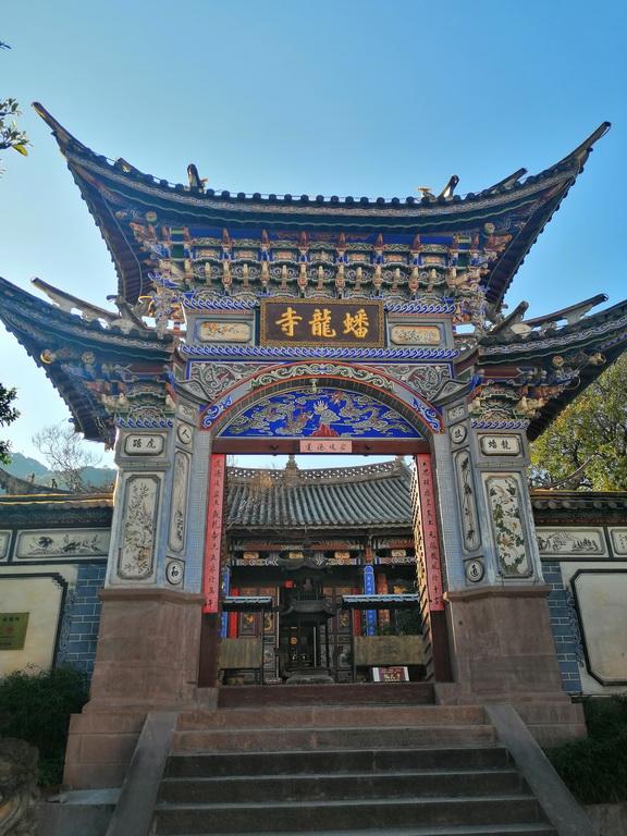 Baofeng Ancient Town