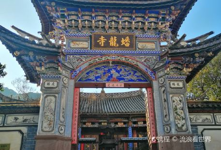 Baofeng Ancient Town