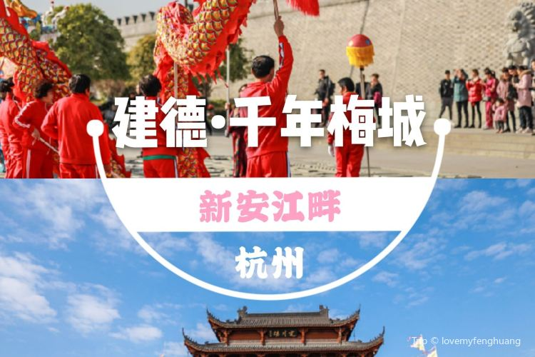 Meicheng City3