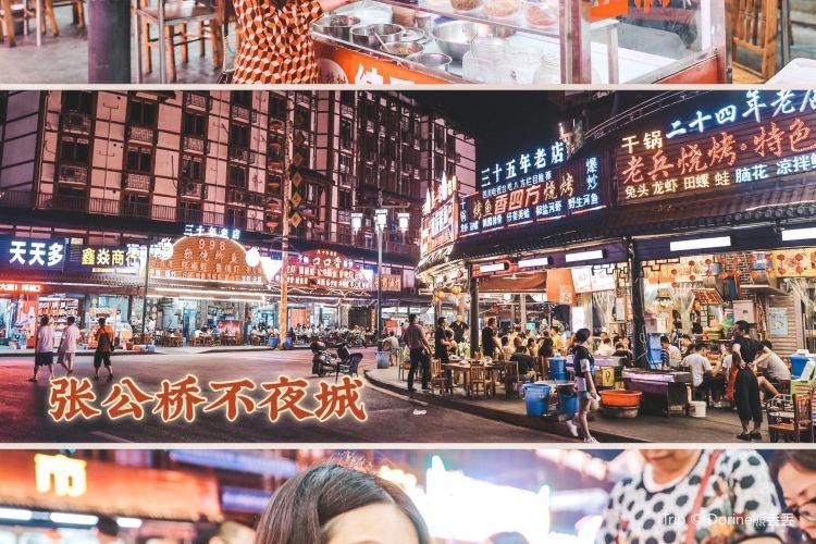 Zhanggongqiao Haochi Street1