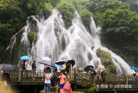 Colourful Xiaoqikong Resort