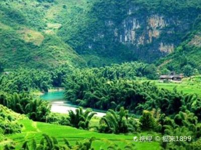 Pingtang Scenic Area