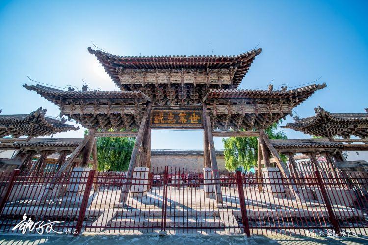 Lianchengzhen1