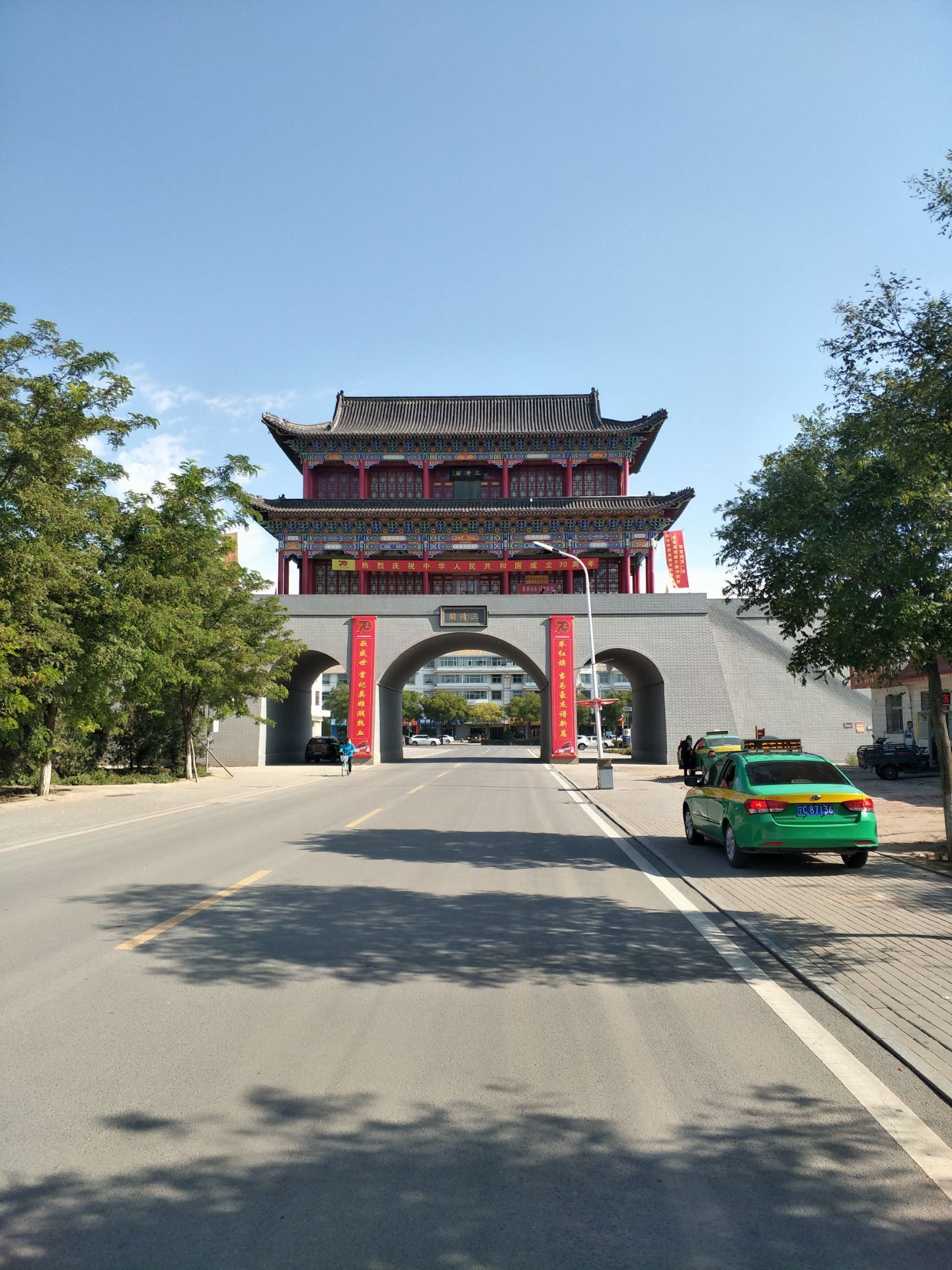 Yanchi Museum