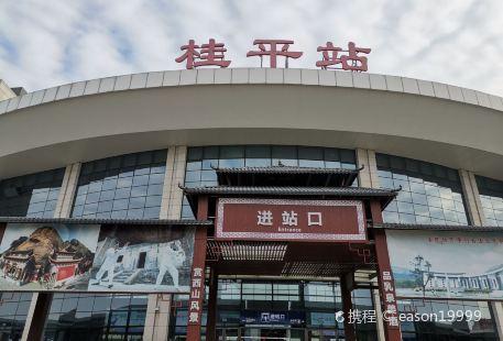 Guipingzhan Square