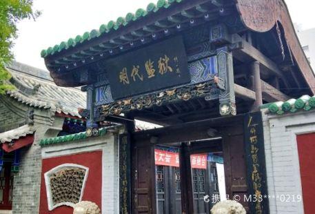 Jingyun Temple