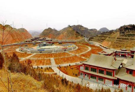 Renshou Mountain