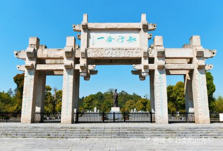 China Yangming Cultural Park