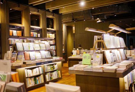 誠品 (Eslite) 書店