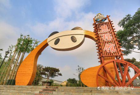 Wulongshan Zoo