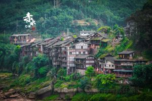 Chishui,Recommendations