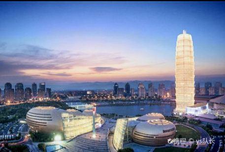 Shuilong Huanle Shui World