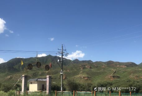 Sangke Riyue Xiangju Resort
