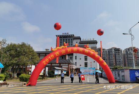 Lianshanminzu Resort
