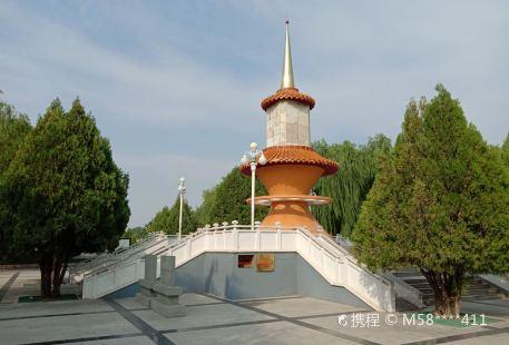 Hongqinhu Park