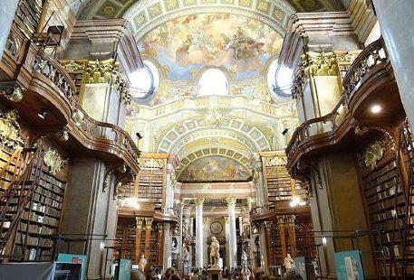 蘇格蘭國家圖書館