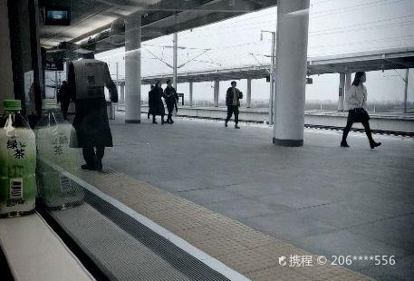 Huxian Xiongfeng Mashu Yeqi Club