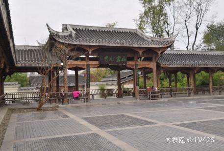 Jin Mountain Forest Park (xiqu)