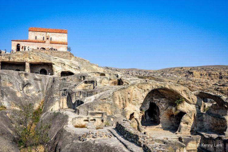 烏普利斯齊赫洞穴王朝4