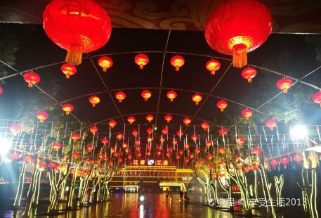Jiangnan Water Paradise
