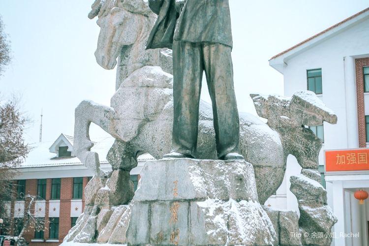 兵團軍墾博物館