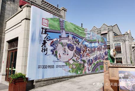 Chencanglao Street