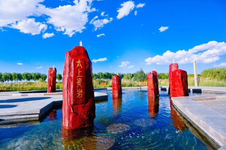 Dahu Bay Scenic Resort of Gaotai1