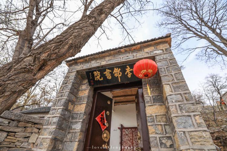Jiujianpeng Tourist Zone4