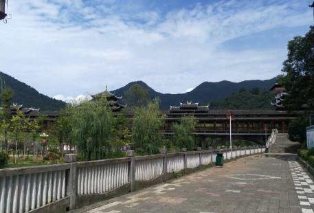 Wangcheng Park