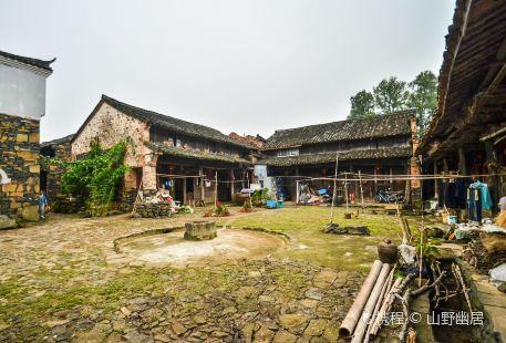 Wushi Village