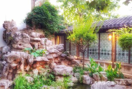Taoyedu Art Museum