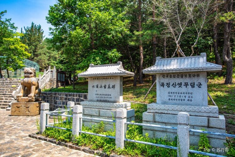 Tang Dynasty Bohai Ancient Tombs2