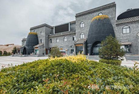 Yaotouyao Culture Sceneic Area