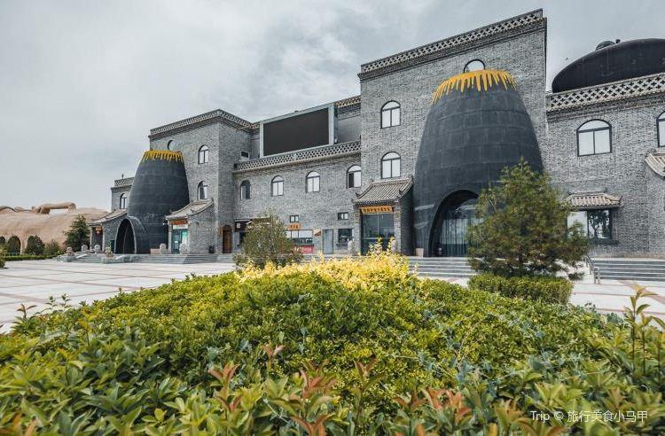 堯頭窯文化景區