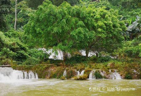 Qingshuiquan Leisure Villa
