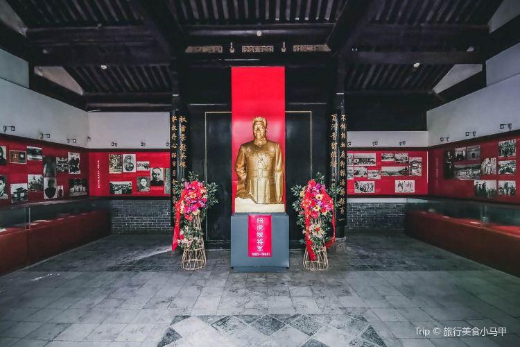 楊虎城紀念館4