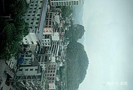 Maogong Mountain