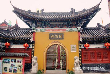 Yongjingxian Gao'erfu Xunlian Center