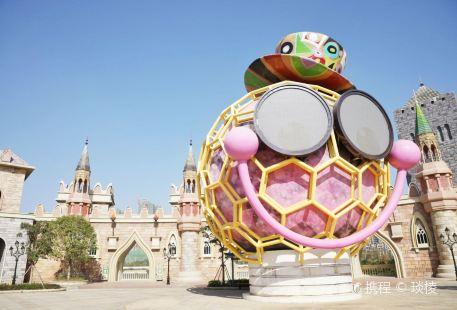 Liuzhou Kalexingqiu Theme Amusement Park