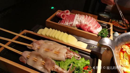 湊湊火鍋·茶憩(永珍城店)