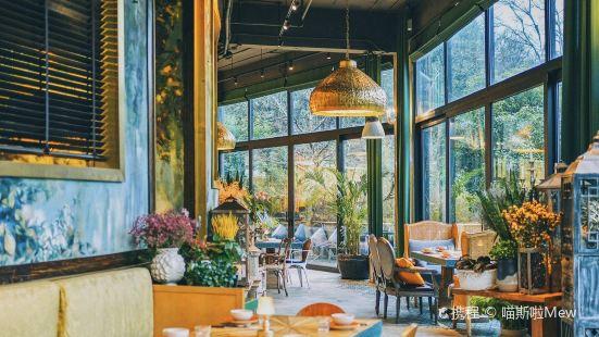 芝麻穀·精靈餐廳