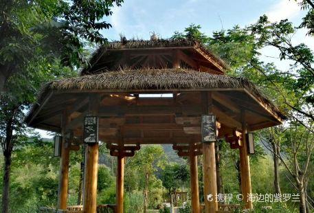 Ruyihu Wetland Park