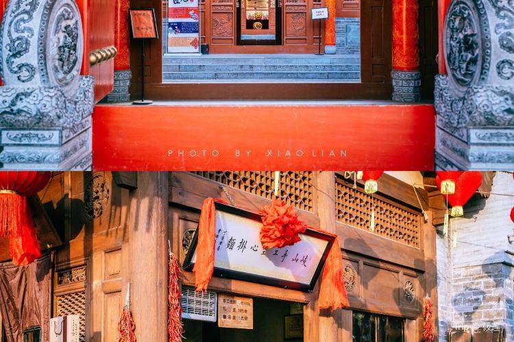 Xifu Old Street1