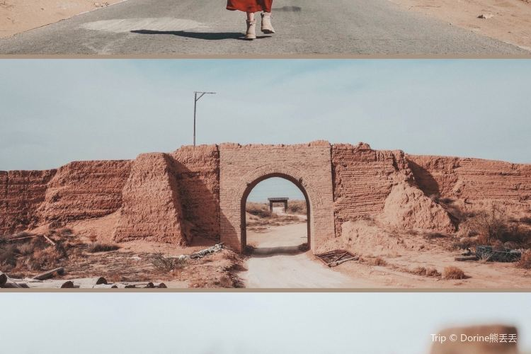 Maowusu Desert1
