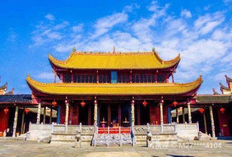 Ningyuan Confucian Temple