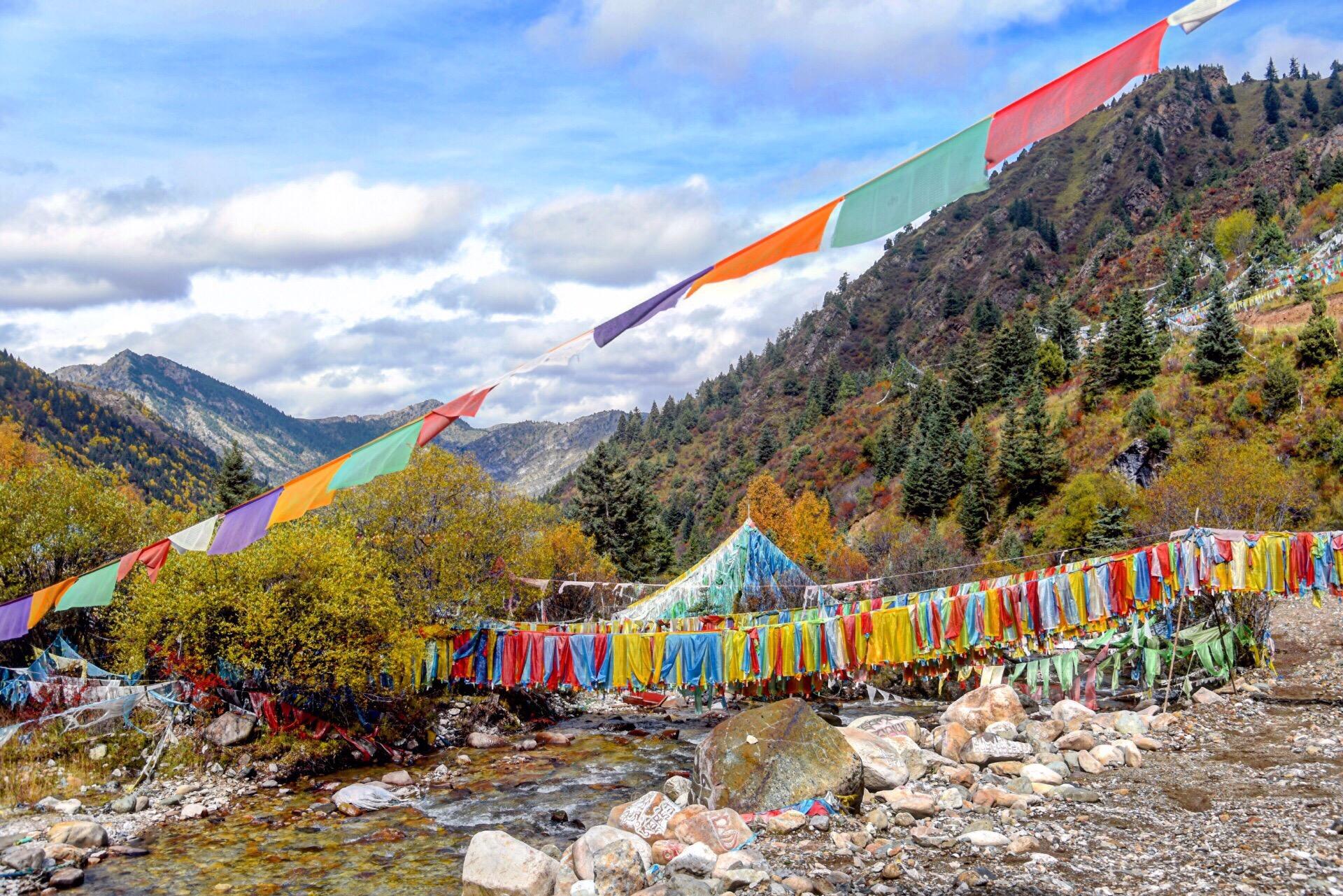 Guobu Baizong Mountain